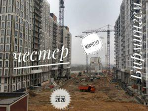Свежие фото январь 2020