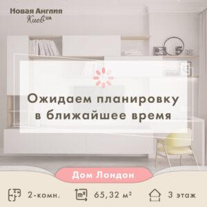 1к. квартира с ремонтом 36,94м² [Честер, 15 этаж]