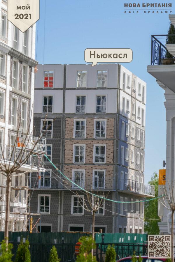 Ход строительства_май 21 - Ньюкасл