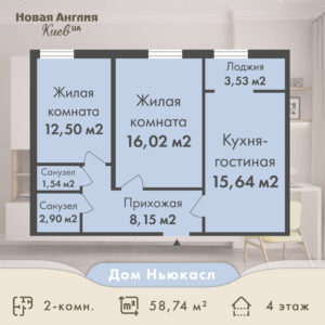 1к. квартира 50,16м² [Брайтон, 11 этаж, №182]