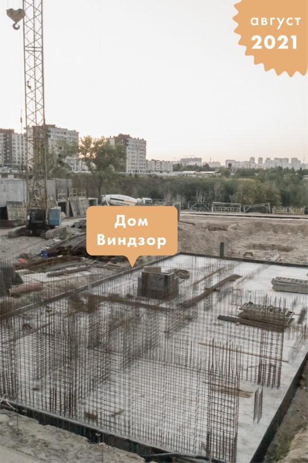 Ход строительства_08.21 - А6