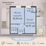 Старт продаж квартир в доме Ньюкасл!